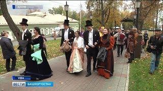 Праздничные мероприятия, посвященные Сергею Аксакову, пройдут в трех районах Башкирии