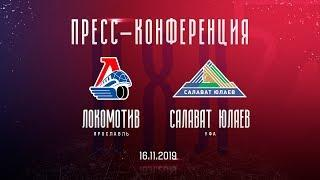 «Локомотив» - «Салават Юлаев»: пресс-конференция тренеров