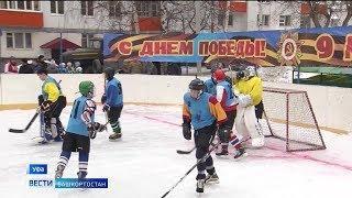 В Уфе прошёл ежегодный хоккейный турнир среди детских команд «Дворовая Лига»