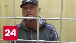 В Подмосковье задержаны трое подозреваемых в серии краж квадроциклов - Россия 24