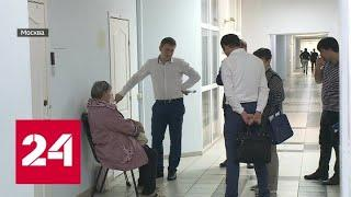 Мошенники предлагают услуги по очистке плохих кредитных историй - Россия 24
