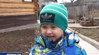 ЛПХ Якшигуловы, хутор Верхний