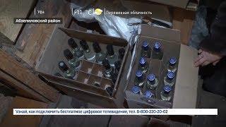 В Абзелиловском районе за двое суток полицейские конфисковали более 400 литров нелегального алкоголя