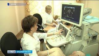 В Башкирии приступили к реализации программы «Борьба с сердечно-сосудистыми заболеваниями»
