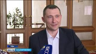 В Уфе известный мотиватор Алескей Талай встретился с Радием Хабировым