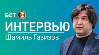 ФК «Уфа» на карантине: до и после. Шамиль Газизов. Интервью