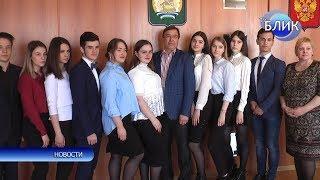 Экскурсия для старшеклассников школ Благовещенска в Администрацию МР Благовещенский район РБ