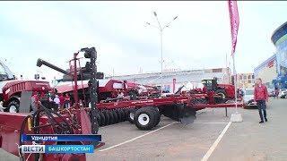 На Всероссийской выставке в Ижевске башкирские аграрии показали свои самые современные разработки