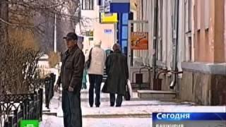 НТВ. Громкий скандал в Башкирии
