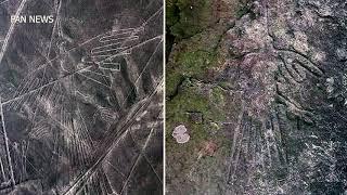 Петроглиф на башкирской скале копия рисунка с плато Наска!