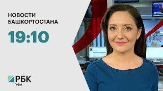 Новости 08.11.2019 19:10