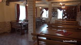 Усадьба Слуцкий Страус - кафе, Усадьбы Беларуси