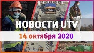 Новости Уфы и Башкирии 14.10.2020: обновленная Советская площадь и очистка Уфимки