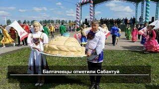 UTV. Новости севера Башкирии за 10 июня (Нефтекамск, Янаул, Дюртюли)