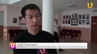 Новости UTV. В Стерлитамаке завершилась театральная лаборатория