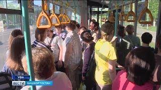 В Башкортостане стартует проект по внедрению транспортной карты