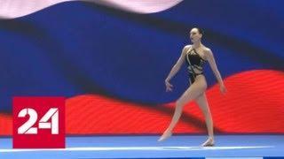 На ЧМ по водным видам спорта Светлана Колесниченко предстанет в образе Лары Крофт - Россия 24