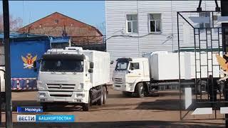 Исправительная колония из Башкирии отправила пять автозаков на Кубу