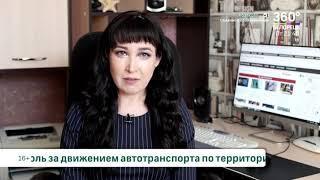 Новости Белорецка на русском языке от 3 апреля 2020 года. Полный выпуск.