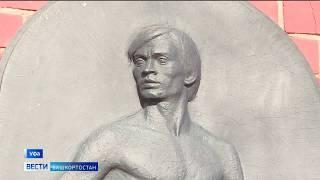 «Нуреевские дни» в Уфе открылись с премьеры фильма «Рудольф Нуреев. Остров его мечты»