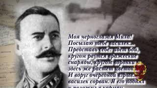 4. Дмитрий Петраков
