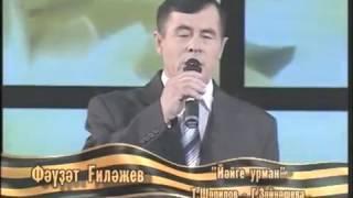 """""""Щит леса"""" - Праздничный концерт ко Дню работника леса (часть 3)"""