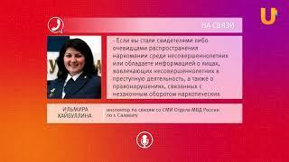 """Новости UTV. Профилактическая акция """"Дети России-2019"""""""