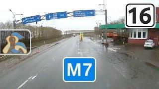 М7→ [ Набережные Челны - граница с Р. Башкортостан ]