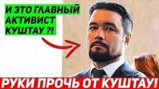 КУШТАУ - Власти Башкирии кинyли защитников Куштау! И это главный активист Башкоростана?