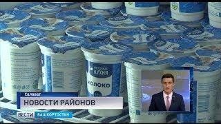 Новости районов за 28.08.19