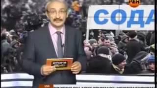 Как создавалась Башкирская Содовая Компания. Репортаж RenTV Уфа. 2013 год.