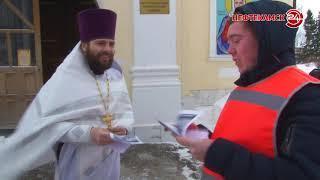 Волонтеры в церкви: профилактические беседы перед Крещением