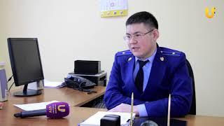Новости UTV. Житель Салавата пытался продать сильнодействующие вещества