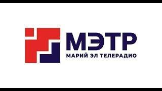 Дни Республики Марий Эл в Совете Федерации