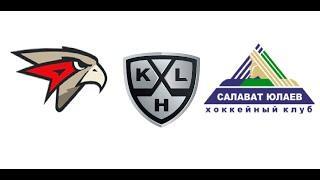 Авангард Салават Юлаев смотреть онлайн прямой эфир КХЛ ТВ прямая трансляция 25.02.2021 прогноз матча