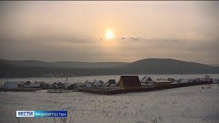В Башкирии ожидается серьезное похолодание