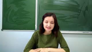 """Видео-лекция """"Озеро Аслыкуль"""""""
