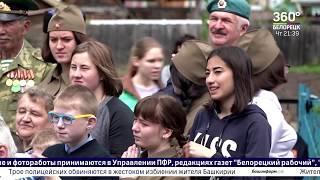 Новости Белорецка на башкирском языке от 30 мая 2019 года. Полный выпуск