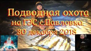 Подводная охота на щуку.Павловское ГЭС в Башкирии.Подводная охота в прозрачной воде.
