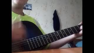 Песня под гитару Здравствуй мама