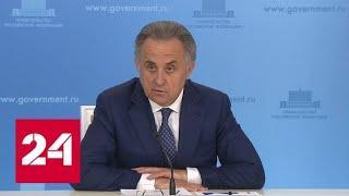 Медведев: инфраструктура Иркутской области должна быть восстановлена к 2023 году - Россия 24