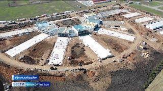 Строительство инфекционного госпиталя под Уфой выходит на финишную прямую