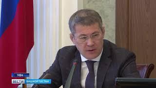 В Правительстве РБ прошло оперативное совещание