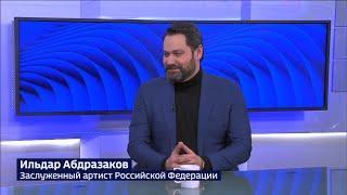 Будет ярко и грандиозно: Ильдар Абдразаков рассказал о предстоящем Международном фестивале в Уфе