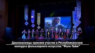 UTV. Новости запада Башкирии за 1 октября
