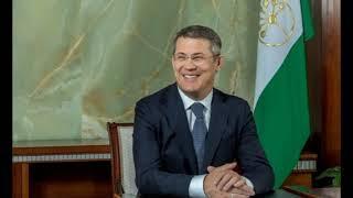 Радий Хабиров пообещал решить проблему маленьких зарплат в Башкирии