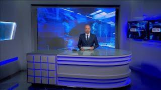 Вести-Башкортостан - 12.10.21