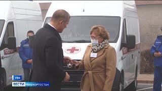 Девять больниц Башкирии получили автомобили скорой медицинской помощи