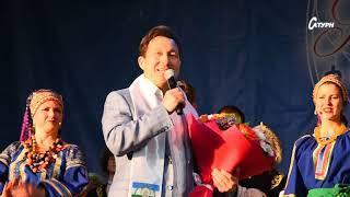 Яркий концерт подарила городу народная артистка РФ Н.Бабкина / Сатурн-ТВ Мелеуз