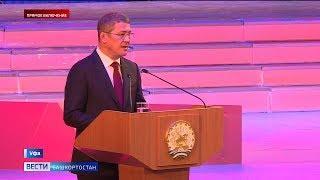 Орден генерала Шаймуратова теперь будет вручаться ежегодно – Радий Хабиров